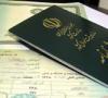بررسی احوال شخصیه ایرانیان غیرشیعه